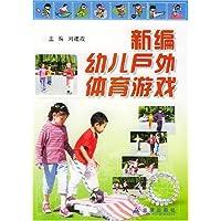 http://ec4.images-amazon.com/images/I/51BLIpeZBZL._AA200_.jpg