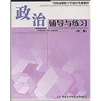 http://ec4.images-amazon.com/images/I/51BM4l92JBL._AA200_.jpg
