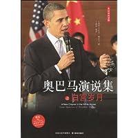 http://ec4.images-amazon.com/images/I/51BMMewQytL._AA200_.jpg