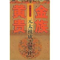 http://ec4.images-amazon.com/images/I/51BMN-gRPIL._AA200_.jpg