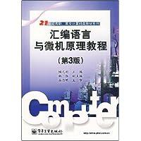 http://ec4.images-amazon.com/images/I/51BNpT1gwBL._AA200_.jpg