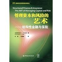 http://ec4.images-amazon.com/images/I/51BO33pFGBL._AA200_.jpg