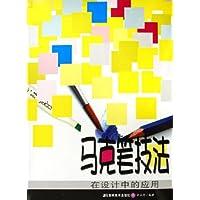 http://ec4.images-amazon.com/images/I/51BO7JLAX3L._AA200_.jpg