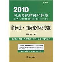 http://ec4.images-amazon.com/images/I/51BODqpxymL._AA200_.jpg