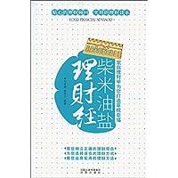 http://ec4.images-amazon.com/images/I/51BOPU6ClUL._AA200_.jpg