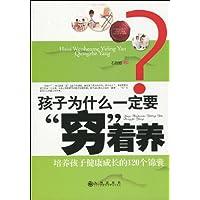 http://ec4.images-amazon.com/images/I/51BOegLtU6L._AA200_.jpg