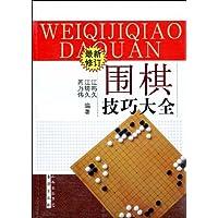 http://ec4.images-amazon.com/images/I/51BOrmwXQ5L._AA200_.jpg