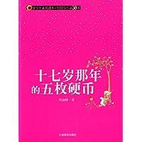 http://ec4.images-amazon.com/images/I/51BPleYJc0L._AA200_.jpg
