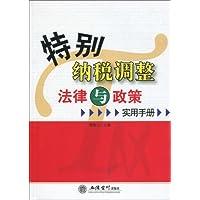 http://ec4.images-amazon.com/images/I/51BPtlMP-eL._AA200_.jpg