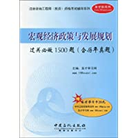 http://ec4.images-amazon.com/images/I/51BQgUzbHAL._AA200_.jpg