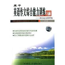 CDMimi英语天天读来自远方的呼唤(2碟附书中高5郑州中部图片图片