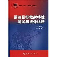 http://ec4.images-amazon.com/images/I/51BS3B1EcCL._AA200_.jpg