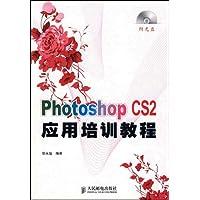 http://ec4.images-amazon.com/images/I/51BSfsopcvL._AA200_.jpg
