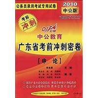 http://ec4.images-amazon.com/images/I/51BTagiKDcL._AA200_.jpg