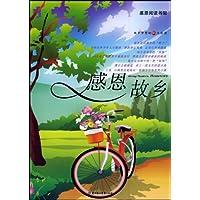 http://ec4.images-amazon.com/images/I/51BThtJ6AlL._AA200_.jpg