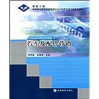 http://ec4.images-amazon.com/images/I/51BUa5T1bXL._AA200_.jpg