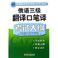 http://ec4.images-amazon.com/images/I/51BUh-CAd6L._AA200_.jpg