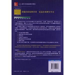 模拟cmos集成电路设计(简编版)》