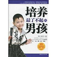 http://ec4.images-amazon.com/images/I/51BWqASAICL._AA200_.jpg