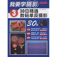 http://ec4.images-amazon.com/images/I/51BWrxNSWOL._AA200_.jpg