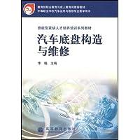 http://ec4.images-amazon.com/images/I/51BWxT4UkBL._AA200_.jpg