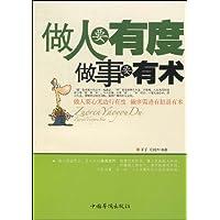 http://ec4.images-amazon.com/images/I/51BYljU2HjL._AA200_.jpg