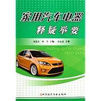 http://ec4.images-amazon.com/images/I/51BZSHWUx0L._AA200_.jpg