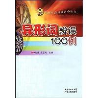http://ec4.images-amazon.com/images/I/51BZoekDCnL._AA200_.jpg