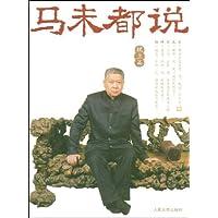 http://ec4.images-amazon.com/images/I/51BZq5tPvAL._AA200_.jpg