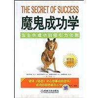 http://ec4.images-amazon.com/images/I/51Ba8nm5z%2BL._AA200_.jpg