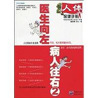 http://ec4.images-amazon.com/images/I/51BaFKHxP0L._AA200_.jpg