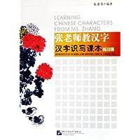 http://ec4.images-amazon.com/images/I/51BaRveHc8L._AA200_.jpg