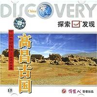http://ec4.images-amazon.com/images/I/51Bb7y6ILjL._AA200_.jpg