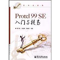 http://ec4.images-amazon.com/images/I/51BbB66tRXL._AA200_.jpg
