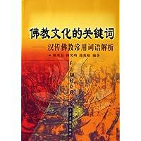 http://ec4.images-amazon.com/images/I/51Bbg3N67QL._AA200_.jpg