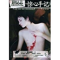 http://ec4.images-amazon.com/images/I/51BcNrWxjTL._AA200_.jpg