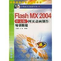 http://ec4.images-amazon.com/images/I/51Bcnv8d0zL._AA200_.jpg