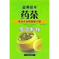 http://ec4.images-amazon.com/images/I/51Bd5hKaScL._AA200_.jpg