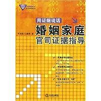 http://ec4.images-amazon.com/images/I/51Bd6f6l8ZL._AA200_.jpg
