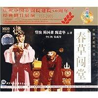 http://ec4.images-amazon.com/images/I/51BdYvSFpzL._AA200_.jpg