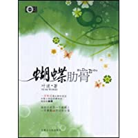 http://ec4.images-amazon.com/images/I/51BdlHaBzZL._AA200_.jpg