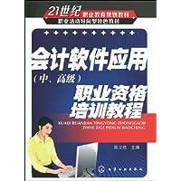http://ec4.images-amazon.com/images/I/51BdpzIOl7L._AA200_.jpg