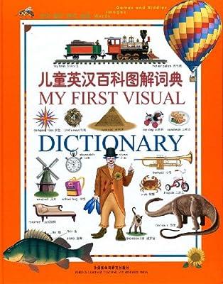 儿童英汉百科图解词典.pdf