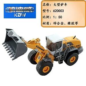 运输车 儿童玩具车