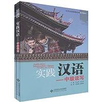 http://ec4.images-amazon.com/images/I/51BgAFhQ53L._AA200_.jpg