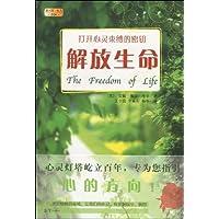 http://ec4.images-amazon.com/images/I/51BgLuVwFLL._AA200_.jpg