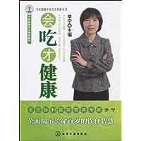 http://ec4.images-amazon.com/images/I/51BgT7wEm4L._AA200_.jpg
