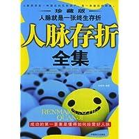http://ec4.images-amazon.com/images/I/51BgTdDi3GL._AA200_.jpg