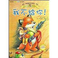 http://ec4.images-amazon.com/images/I/51BgwD5oqaL._AA200_.jpg
