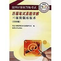 http://ec4.images-amazon.com/images/I/51BhKOBblFL._AA200_.jpg